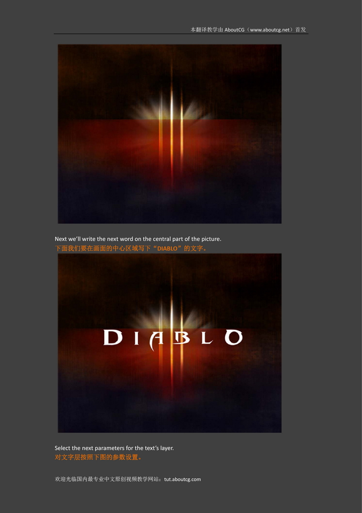 0002_Diablo-III-styled-wallpaper_16