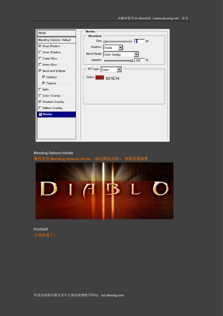 0002_Diablo-III-styled-wallpaper_21