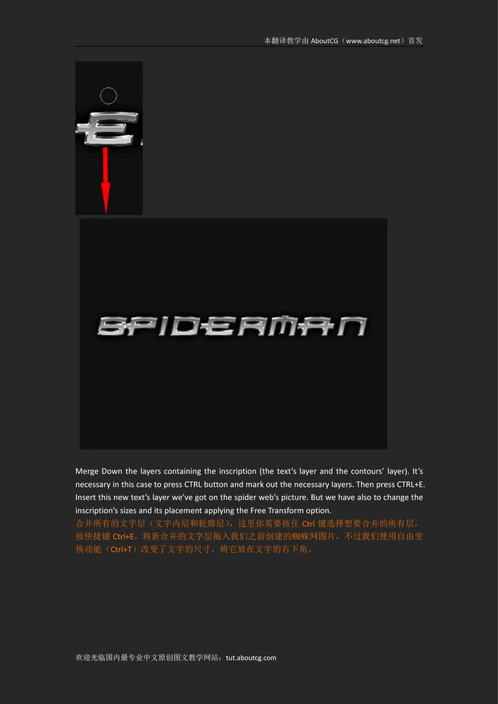 AboutCG_Spiderman Poster_18