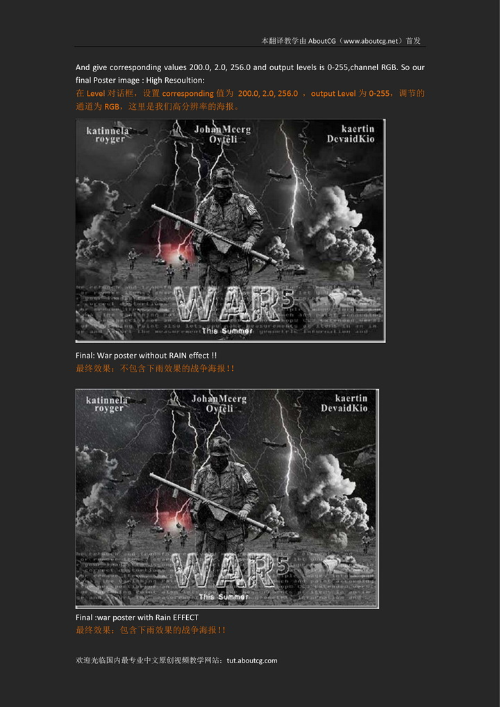 How to create War Poster_16