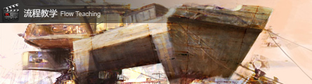 0244_Painting_Dock_from_the_Concept_Art_Banner