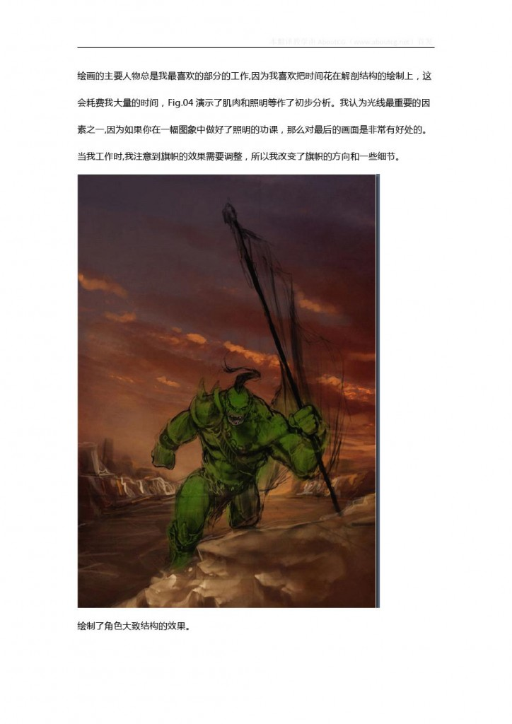 orc-5