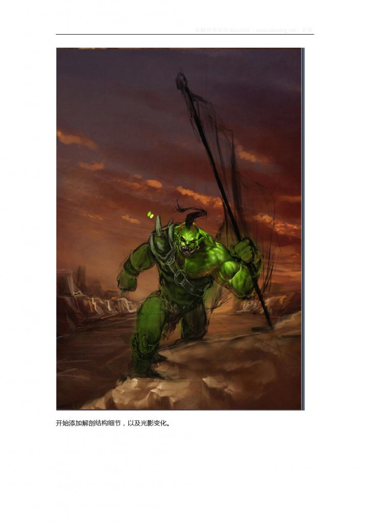 orc-6