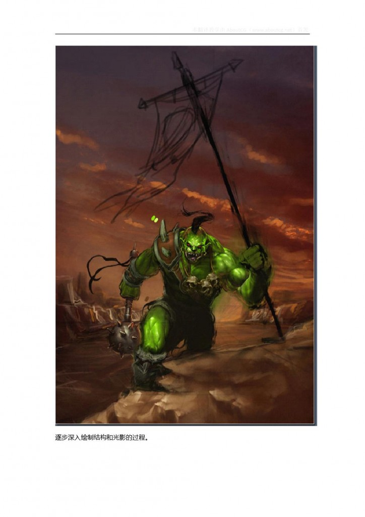orc-7